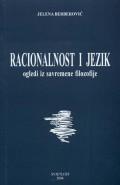 Racionalnost i jezik - Ogledi iz savremene filozofije