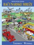 Računarske mreže - prevod petog izdanja