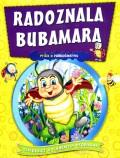 Radoznala bubamara - Priča o dobročinstvu