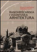 Ranohrišćanska i Vinzantijska kultura