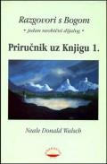 Razgovori s Bogom, Priručnik uz Knjigu 1