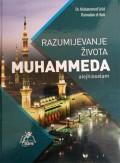 Razumijevanje života Muhammeda a.s.