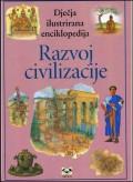 Razvoj civilizacije - dječja  ilustrirana enciklipoedija