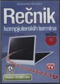 Rečnik kompjuterskih termina na CD-u