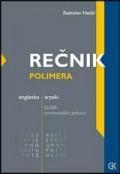 Rečnik polimera