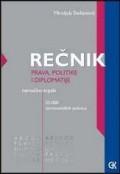 Rečnik prava, politike i diplomatije (nemačko-srpski), dva toma