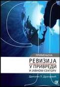 Primenjena revizija u privredi i javnom sektoru
