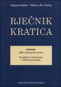 Rječnik kratica, dodatak: SMS i internetske kratice, Emotikoni iz internetske i SMS komunikacije