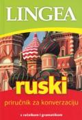Ruski priručnik za konverzaciju s rečnikom i gramatikom