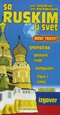 Sa ruskim u svet