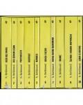 Sabrana djela Nedžada Ibrišimovića u 10 knjiga