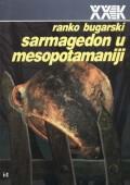 Sarmagedon u Mesopotamaniji - Leksičke skrivalice