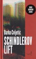 Schindlerov lift  (Drugo, dopunjeno izdanje)