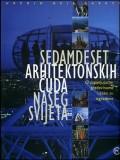 Sedamdeset arhitektonskih čuda našeg svijeta