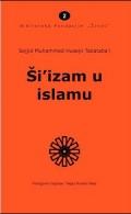 Šiizam u islamu