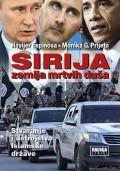 Sirija, zemlja mrtvih duša - Stvaranje i ustrojstvo Islamske države