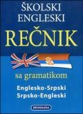 Školski engleski rečnik sa gramatikom, englesko-srpski, srpsko-engleski