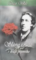 Slavuj i ruža i druge pripovetke