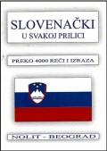 Slovenački u svakoj prilici