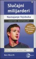 Slučajni milijarderi - nastajanje facebooka