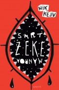 Smrt Zeke Manroa