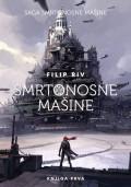 Smrtonosne mašine - Knjiga prva (Smrtonosne mašine)