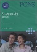 PONS španjolski pri ruci: CD + knjižica