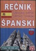 Špansko-srpski / srpsko-španski rečnik na CD