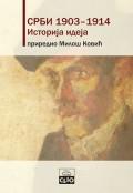 Srbi 1903-1914 istorija ideja