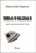 Srbija u ogledalu, ogledi o našoj stvarnosti 2007-2008