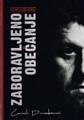 Srebrenica - Zaboravljeno obećanje