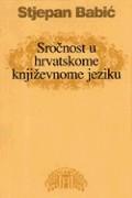 Sročnost u hrvatskome književnome jeziku
