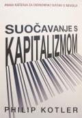 Suočavanje s kapitalizmom : prava rješenja za ekonomski sustav u nevolji