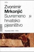 Suvremeno hrvatsko pjesništvo - Razdioba (1940 - 1970)