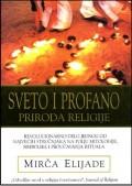 Sveto i profano - priroda religije