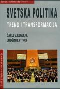 Svetska politika - trend i transformacija
