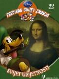Disney Predivan svijet znanja 22 - Svijet umjetnosti
