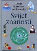 Svijet znanosti - dječja ilustrirana enciklopedija