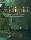 Svjetionici - Antologija i monografija umjetnika Bosne i Hercegovine u dijaspori