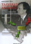 Tajni rat za Bosnu između Službe državne bezbjednosti RBiH i KOS-a JNA