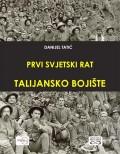 Prvi svjetski rat - Talijansko bojište