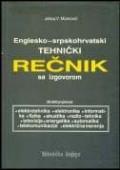 Tehnički rečnik (englesko/srpski sa izgovorom)