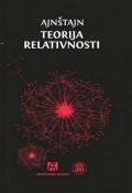 Teorija relativnosti - Odabrani radovi