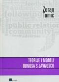 Teorije i modeli odnosa s javnošću