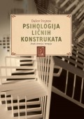 Psihologija ličnih konstrukata