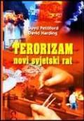 Terorizam - novi svjetski rat