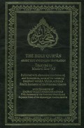 The Holy Quran: Arabic Text and English translation