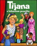 Tijana u lutkarskom pozoristu