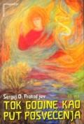 Tok godine kao put posvećenja koji vodi do doživljaja Hristovog bića - Dio 3: ezoterna studija o hrišćanskim svetkovinama
