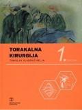 Torakalna kirurgija 1-3 (3 sveska)
